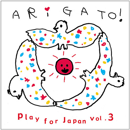V.A.『Play for Japan Vol.3』ジャケット(ジャケットデザイン:古賀鈴鳴[美術家、デザイナー、冬の踊り子])