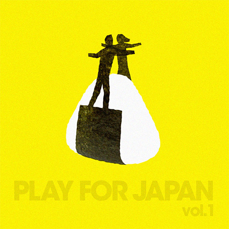 V.A.『Play for Japan Vol.1』ジャケット(ジャケットデザイン:名倉剛志)