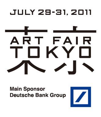 『アートフェア東京2011』ロゴ
