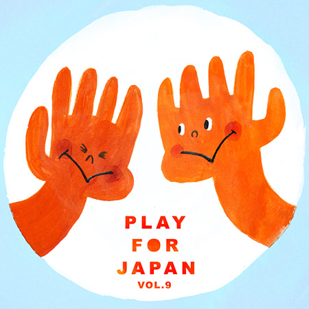 V.A.『Play for Japan Vol.9』ジャケット