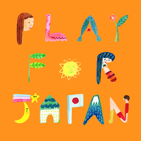 V.A.『Play for Japan Vol.7〜10』ジャケット