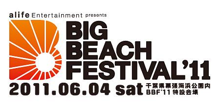 『BIG BEACH FESTIVAL'11』ロゴ