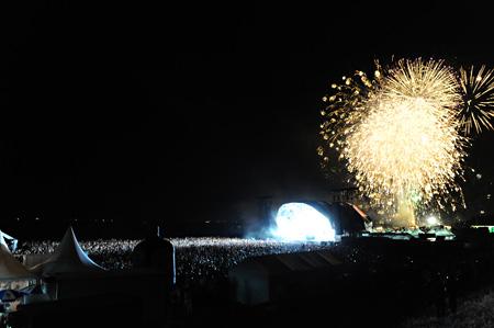 『BIG BEACH FESTIVAL'10』の様子