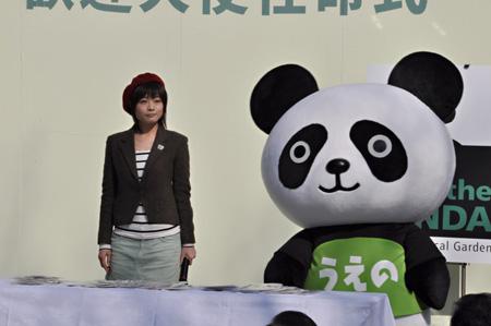 左:藤岡みなみ、右:うえのパンダ