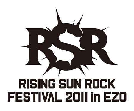 『RISING SUN ROCK FESTIVAL 2011 in EZO』ロゴ