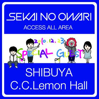 世界の終わり『2010.12.23 SHIBUYA C.C.Lemon Hall』ジャケット