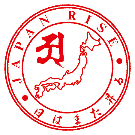 ビル・ラズウェルから届いた「JAPANRISE」ロゴ