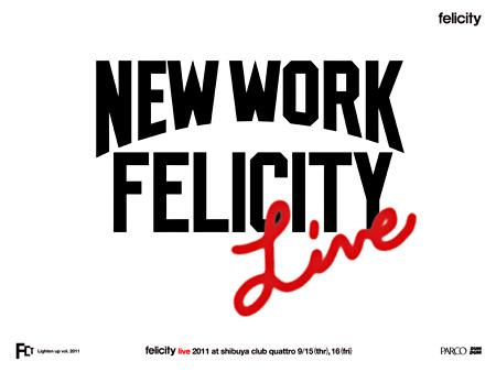 『felicity live 2011』ロゴ