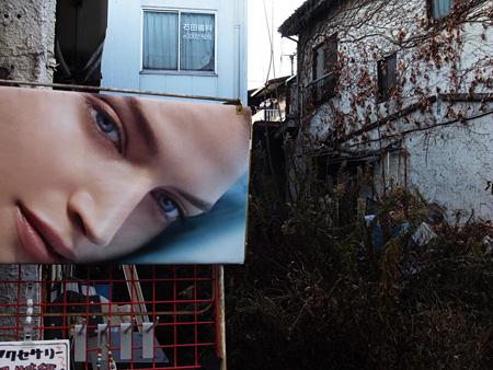 森山大道 《東京》 2011年 作家蔵 ©Daido Moriyama