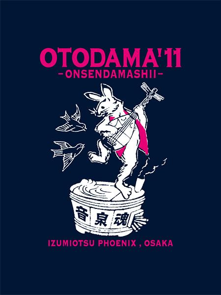 『OTODAMA'11〜音泉魂〜』ロゴ