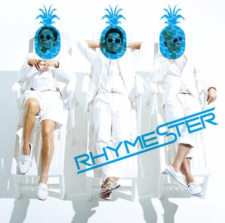 RHYMESTER『フラッシュバック、夏。』初回限定盤ジャケット