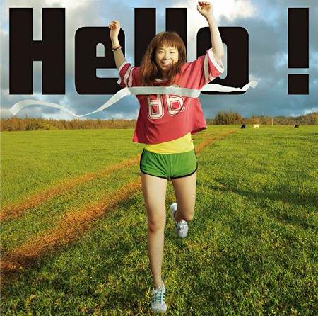 YUKI『Hello!』通常盤ジャケット