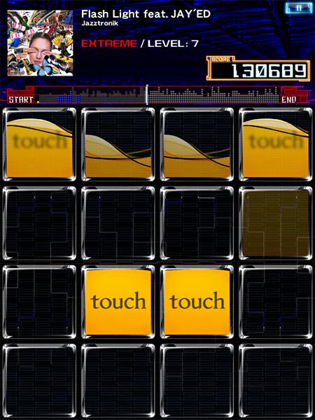 『Jazztronik Pack』イメージ画像