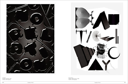 『typographics play & work 2D・3D タイポグラフィの現在進行形』