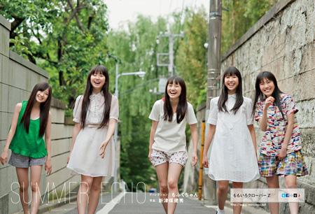 ももいろクローバーZ Photography:Kenshu Shintsubo(©Switch Publishing)