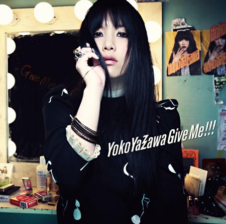矢沢洋子『Give Me!!!』ジャケット