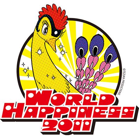 『WORLD HAPPINESS 2011』キービジュアル