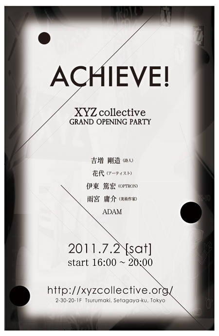 『XYZ collective GRAND OPENING PARTY「ACHIEVE!」』イメージ
