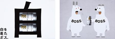 サントリー「BOSS SIMPLE STYLE」のポスター