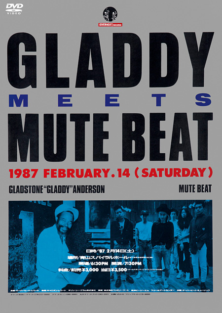 MUTE BEAT『GLADDY meets MUTE BEAT』ジャケット