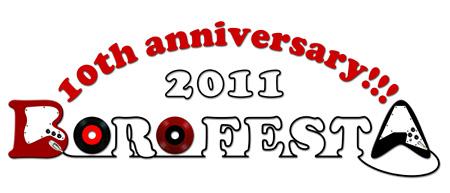 『BOROFESTA 2011』ロゴ