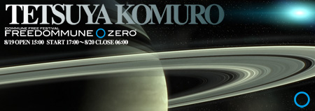 『FREEDOMMUNE 0<ZERO>2011』イメージ画像