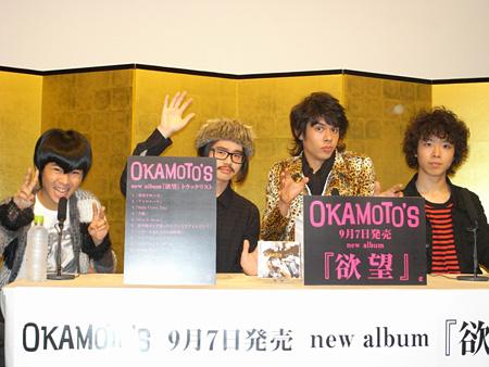 OKAMOTO'Sインターネット生配信プログラム『OKAMOTO'S 欲望を発表!!!!』の様子