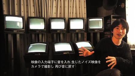 『アナログ放送へのレクイエム Braun Tube Jazz Band首謀者 和田永の自宅潜入映像公開』より