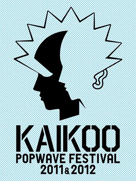 『KAIKOO POPWAVE FESTIVAL 2011&2012』メインイメージ