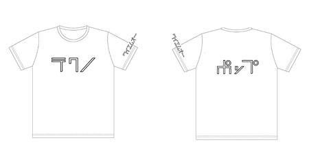 オリジナルロゴTシャツ