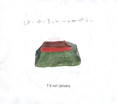 T.V.not january『はーひーまっとしょぬぴりー』ジャケット