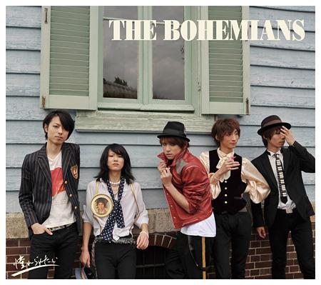 THE BOHEMIANS『憧れられたい』ジャケット