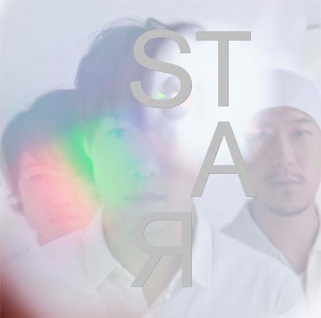 フジファブリック『STAR』通常盤