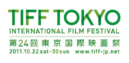 『第24回 東京国際映画祭』ロゴ