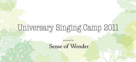 『Universally Singing Camp 2011』イメージ