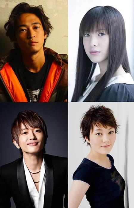 画像右上から時計回りに:吉高由里子、鈴木杏、西島隆弘、窪塚洋介