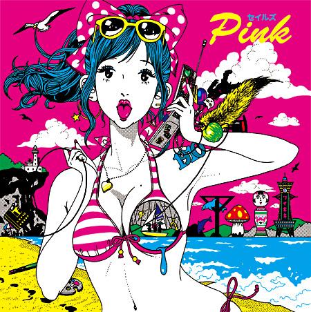 セイルズ『PINK』ジャケット