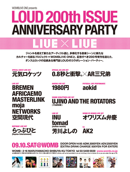 『-LOUD 200th Issue Anniversary Party- WOMBLIVE ONE SPECIAL LIVE×LIVE』フライヤー