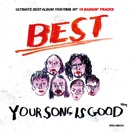 YOUR SONG IS GOOD『BEST』初回限定盤