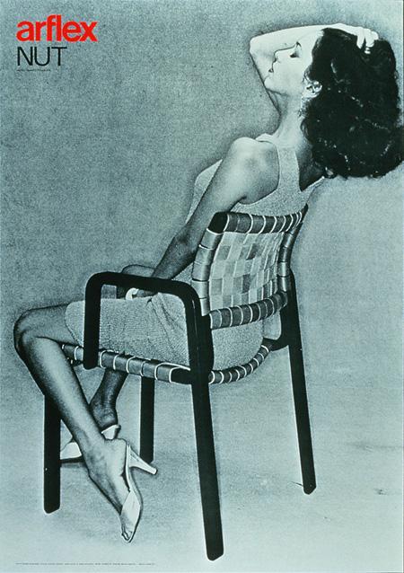 NT (1977) 発売当時のポスター PHOTO:長浜 治