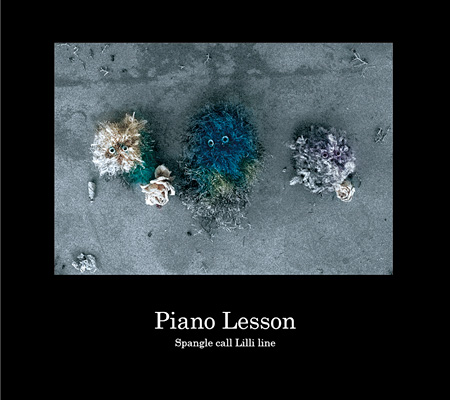 Spangle call Lilli line『Piano Lesson』ジャケット