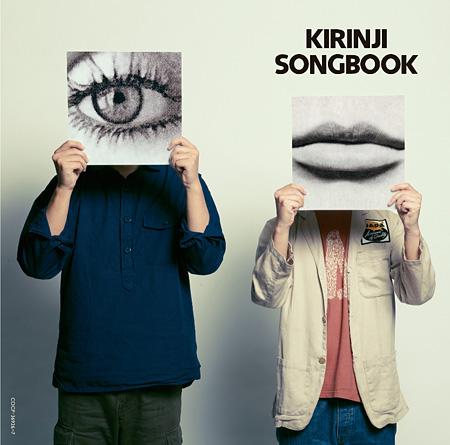 キリンジ『Connoisseur Series〜KIRINJI「SONGBOOK」』ジャケット