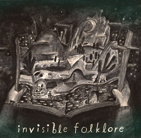 V.A.『Invisible Folklore』ジャケット