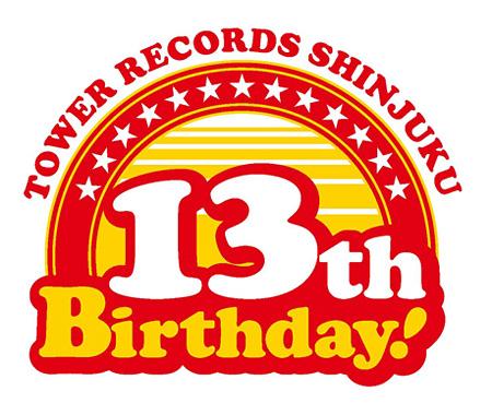 『タワーレコード新宿店13th Birthday イベント』イメージ