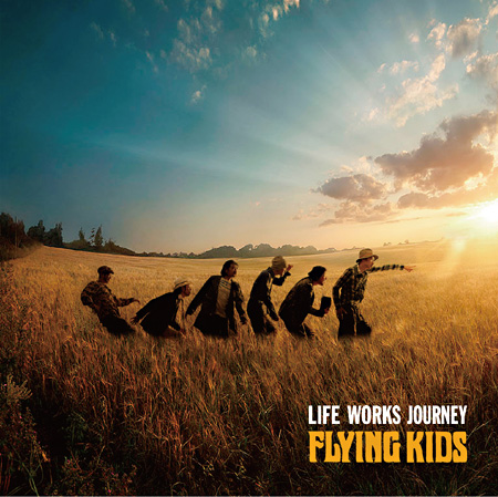 FLYING KIDS『LIFE WORKS JOURNEY』ジャケット