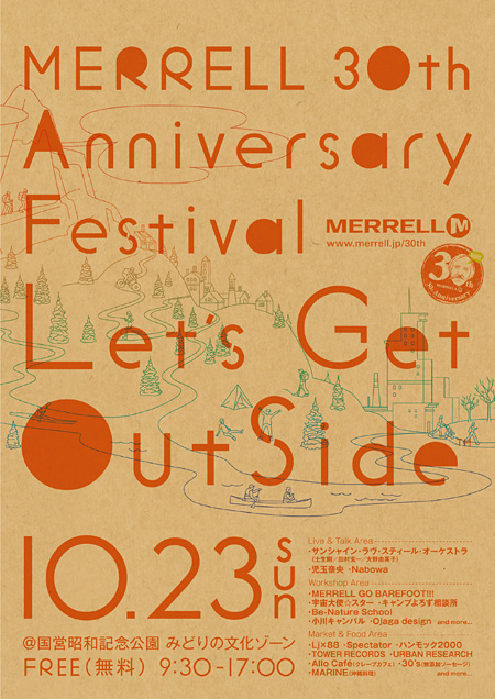 『LET'S GET OUTSIDE™』フライヤー