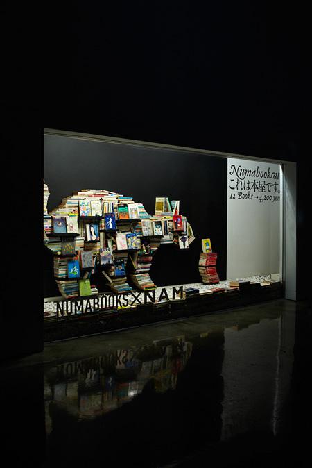 『Numabookcat』展示風景