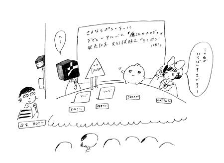さよならポニーテールアルバム先行試聴会『お先にポニごっこ』の様子