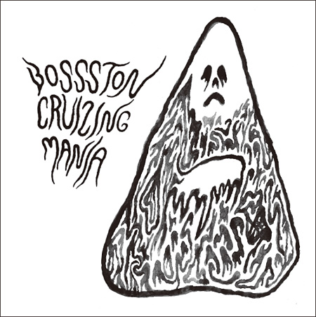 BOSSSTON CRUIZING MANIA『Loaded,Lowdead,Rawdead』ジャケット