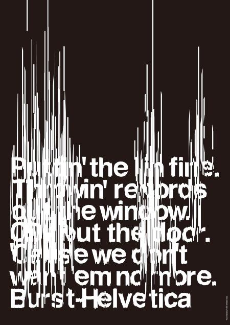 Tokyo Graphic Poster Exhibition Hideki Inaba [Burst Helvetica]